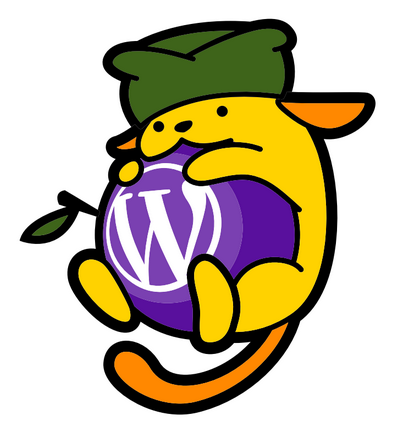 Speaking at WordCamp Belgrade This Weekend